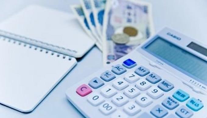 お金を貯める方法!貯金できなかった人でもお金を貯める3つのルール