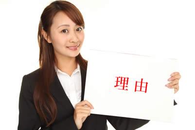 女性_副業_スマホ_参考画像