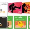 iTunesカードやLINEのカードなどのプリペイドカードをタダで手に入れる方法